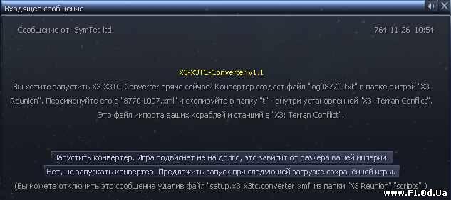 X3-X3TC-Converter